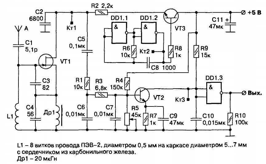 Электронный ключ схема