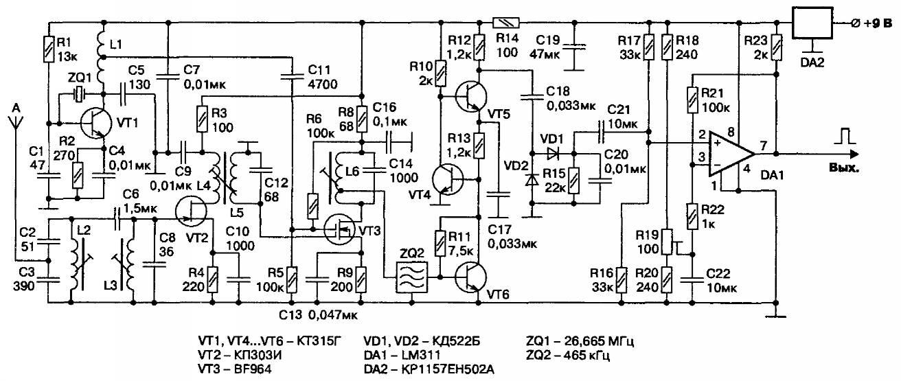 на транзисторах (для
