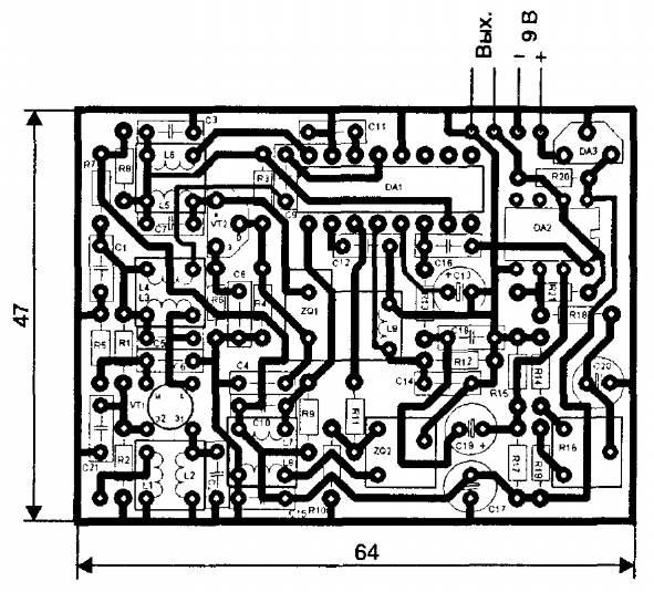 Микросхема DA1 может быть и с