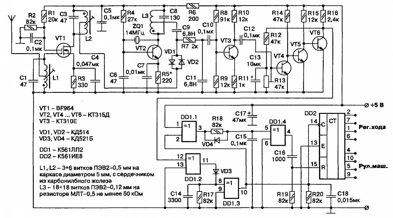 ...sxemy priemniki apparatura radioupravleniya Приемник на транзисторах 28Мгц.