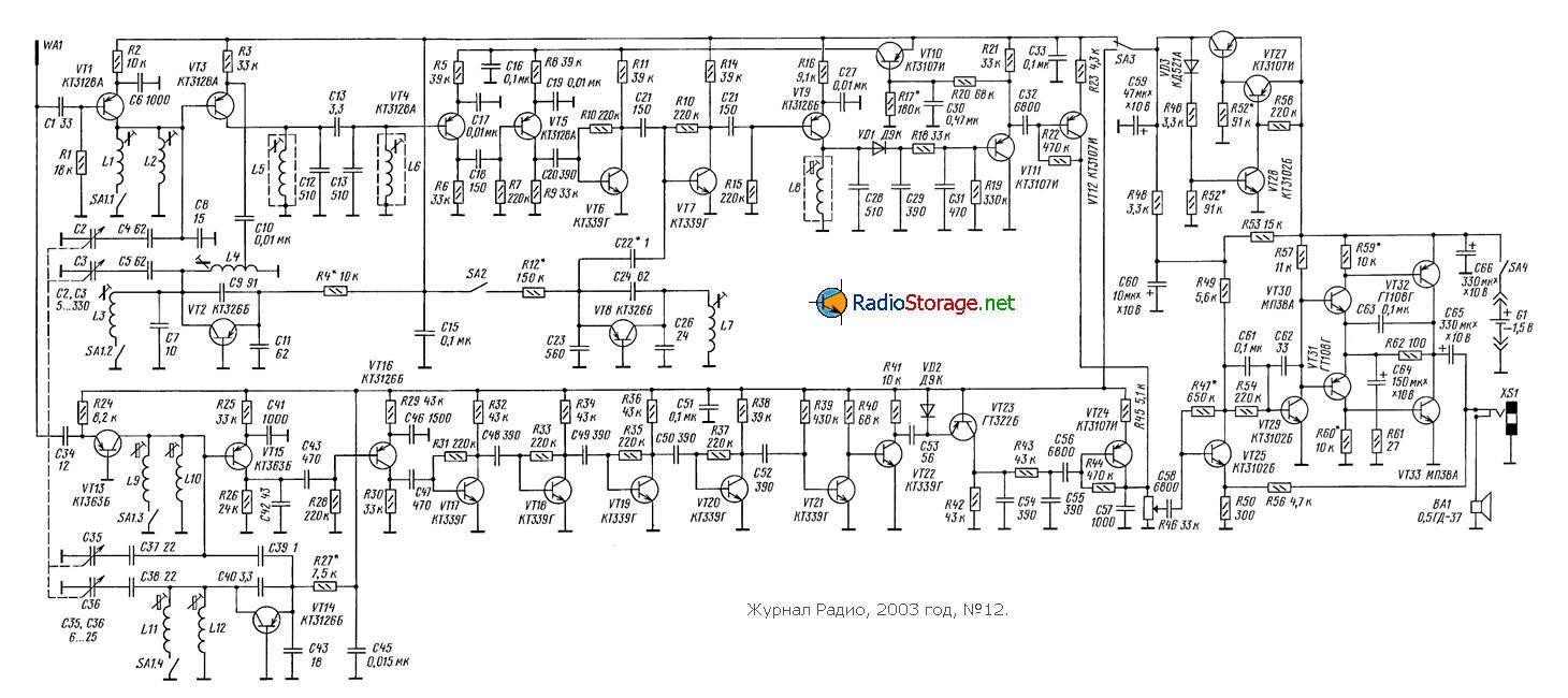 простые схемы радиоприемников укв частоты