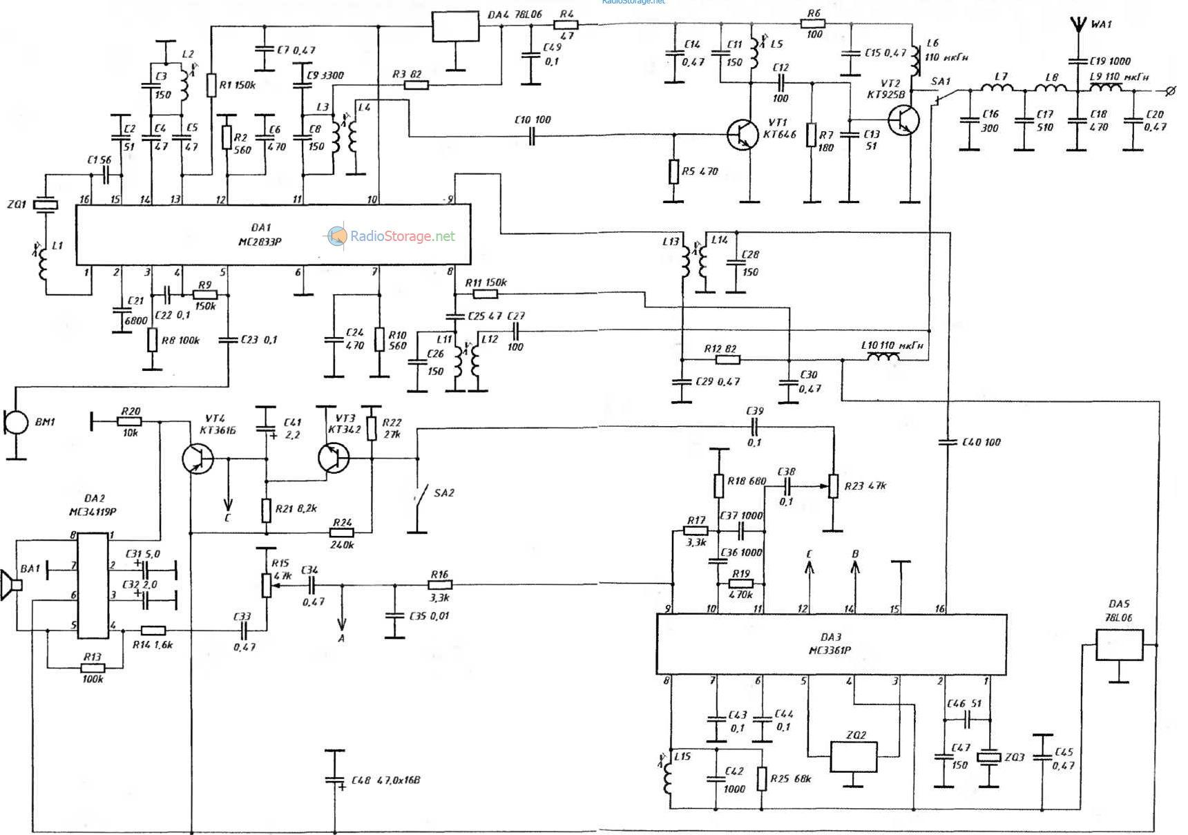 Схему лампового усилителя на современной базе