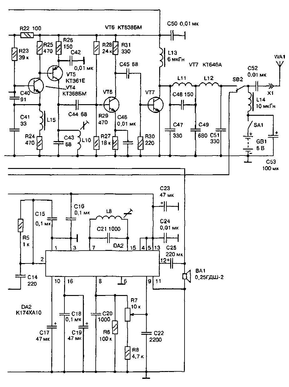 Генератор выполнен на транзисторе VT4 типа КТ368Б по схеме емкостной трехточки и возбуждается на частоте 9 МГц.