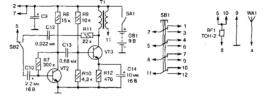 Трансформатор Т1 — переходной