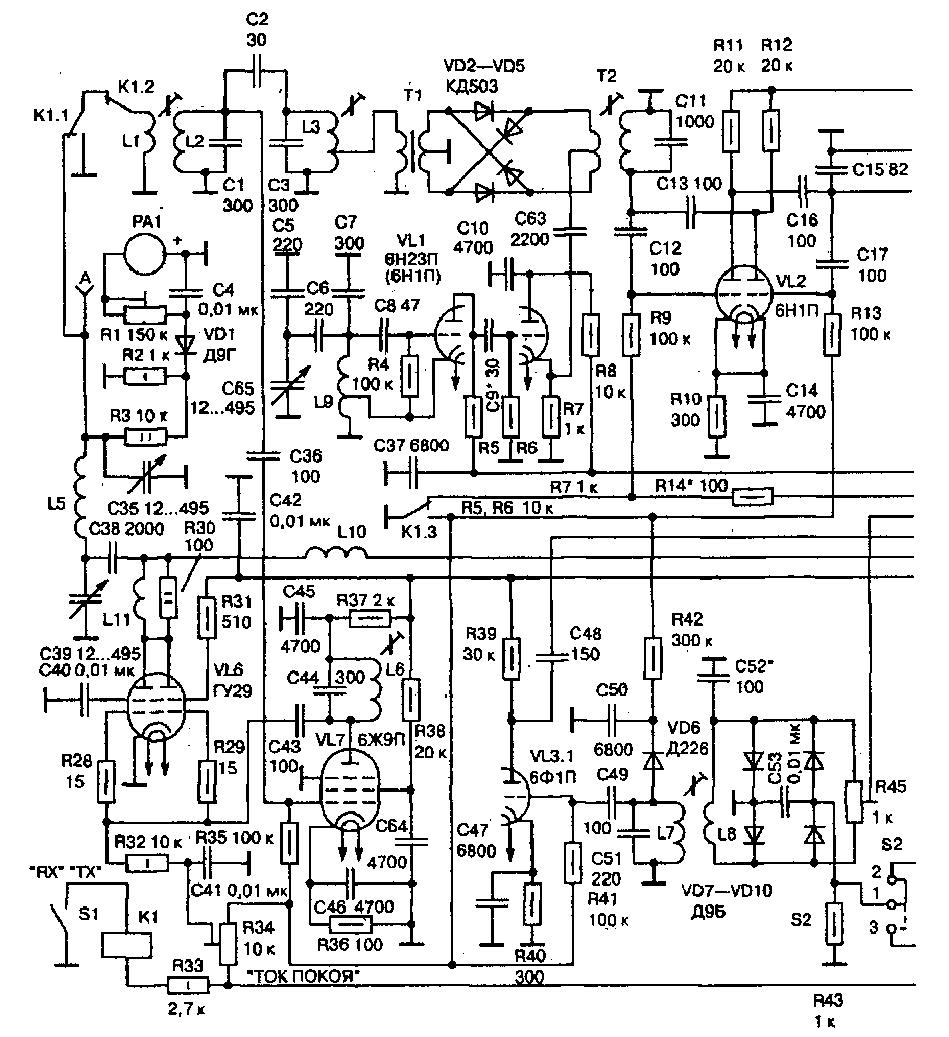 Схема трансивера альбатрос на 3 диапазона