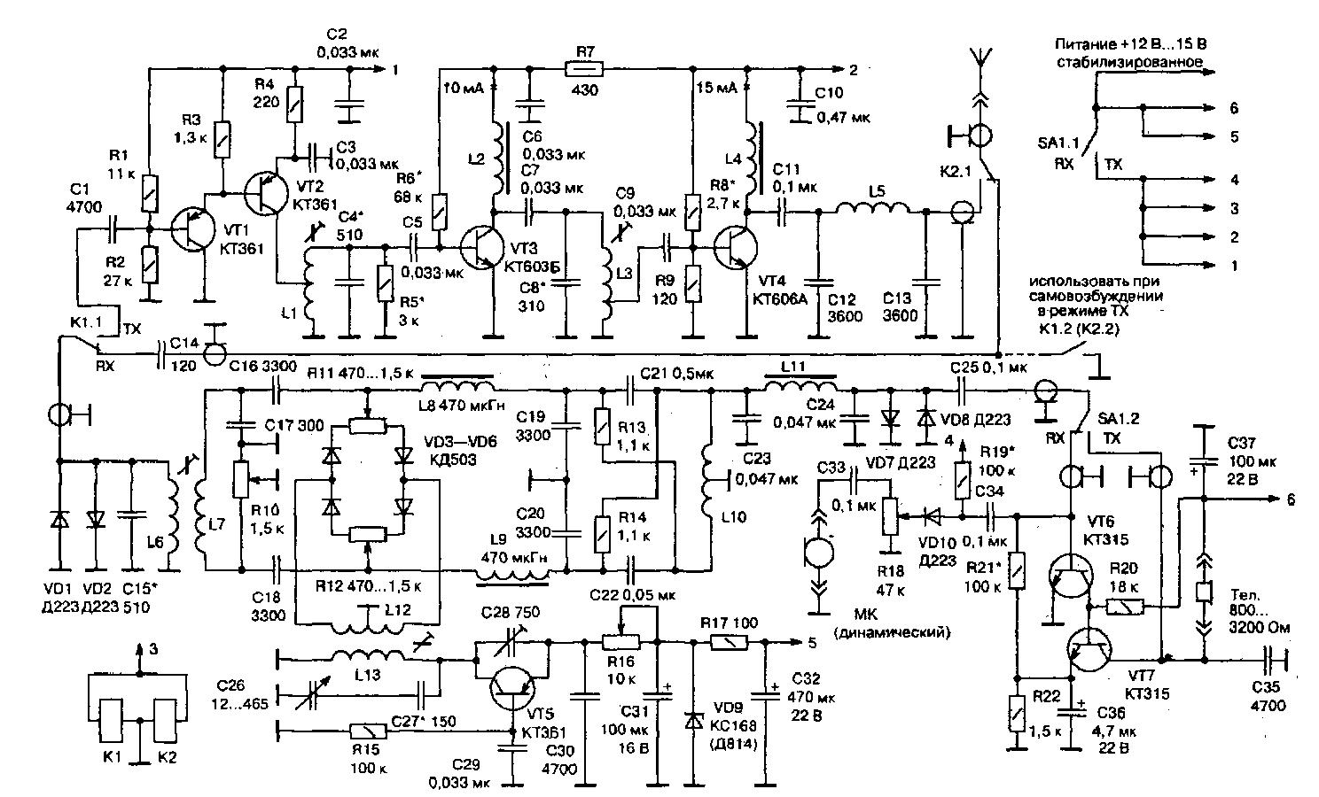 Самый простой трансивер своими руками 80
