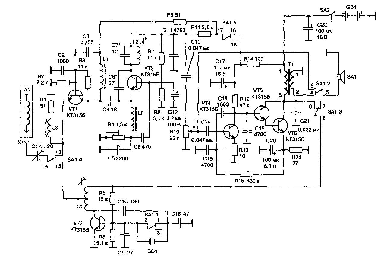 Модуляция - амплитудная.  Частота настройки передатчика - 27140 килогерц (стабилизирована кварцем). простые схемы для...