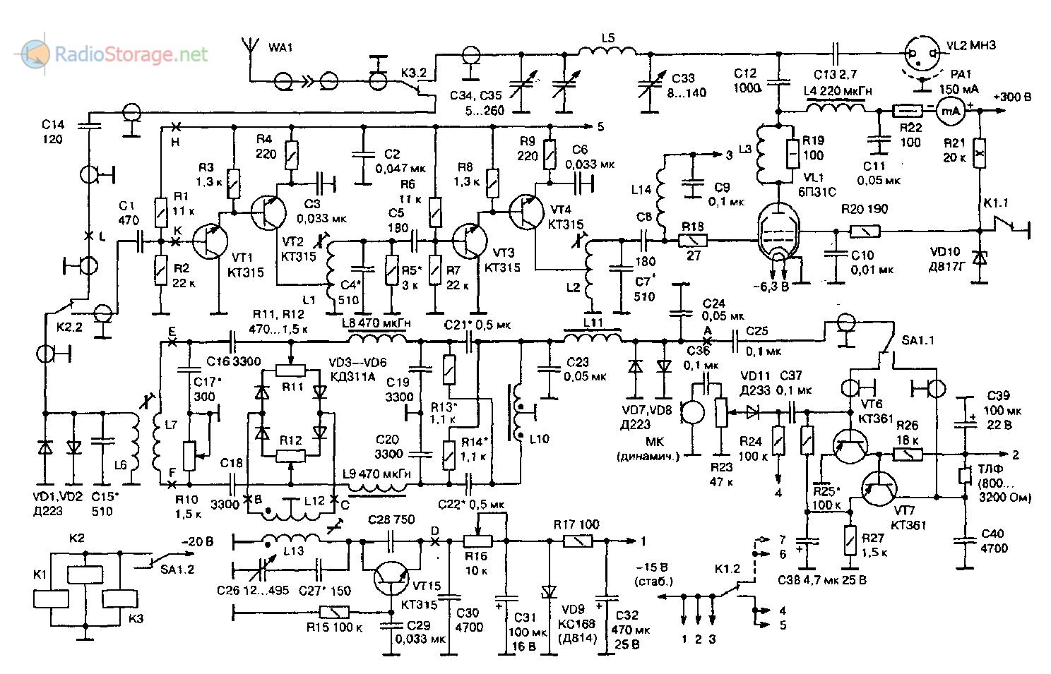 Принципиальная схема лампово-полупроводникового КВ трансивера на диапазон 160 метров