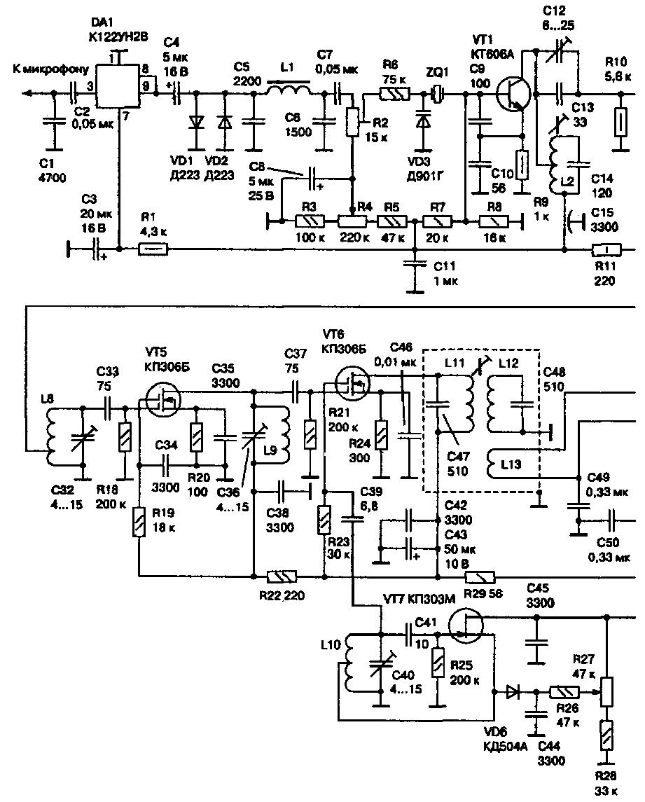 Гетеродин приемника выполнен по схеме...  Рис. 28.  Принципиальная схема УКВ-ЧМ-радиостанции.