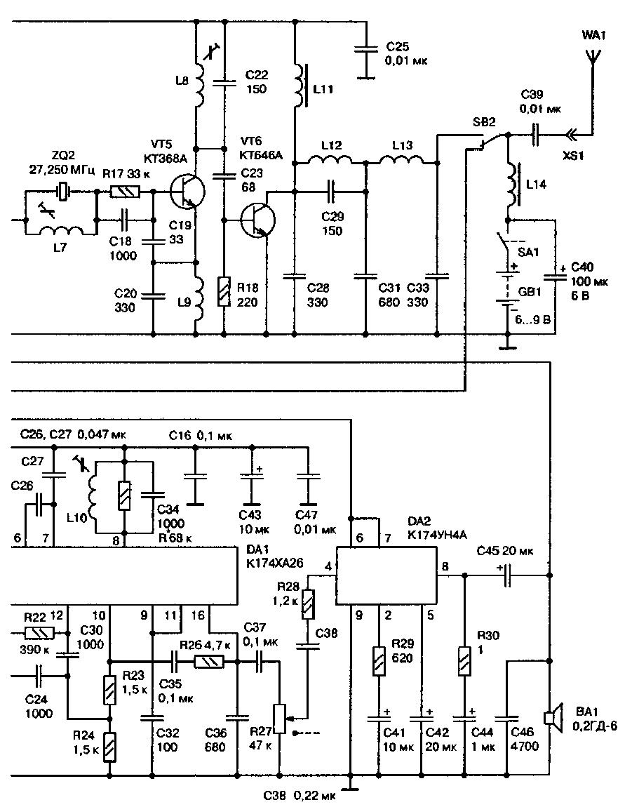 схема радиомикрофона на 5 км