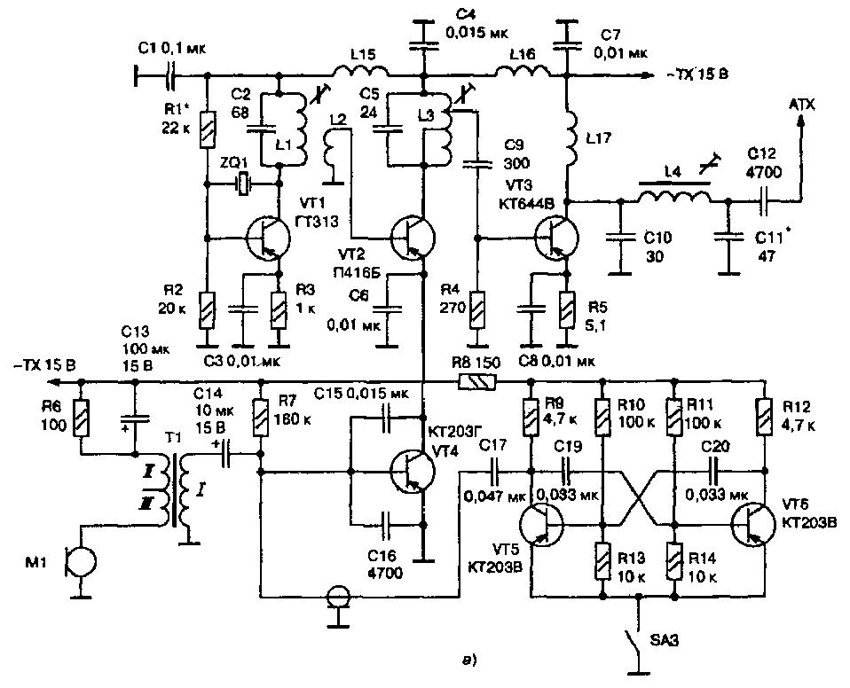 radiostancii i transivery Портативная радиостанция (27 МГц 400 мВт).