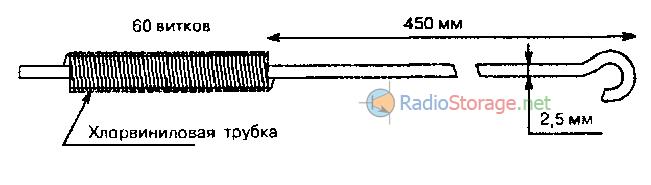 Схема игрушечной радиосьтанции