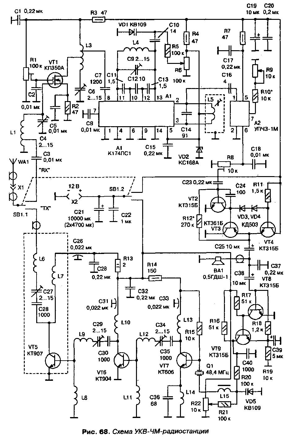 схема радиолюбительского гсс